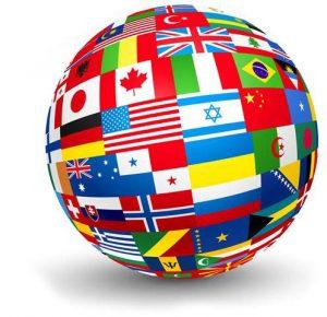 GlobalFest Globe